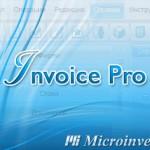 Microinvest Invoice Pro - Програма за издаване на фактури