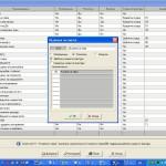 ОСА - Счетоводна програма за двустранно счетоводство